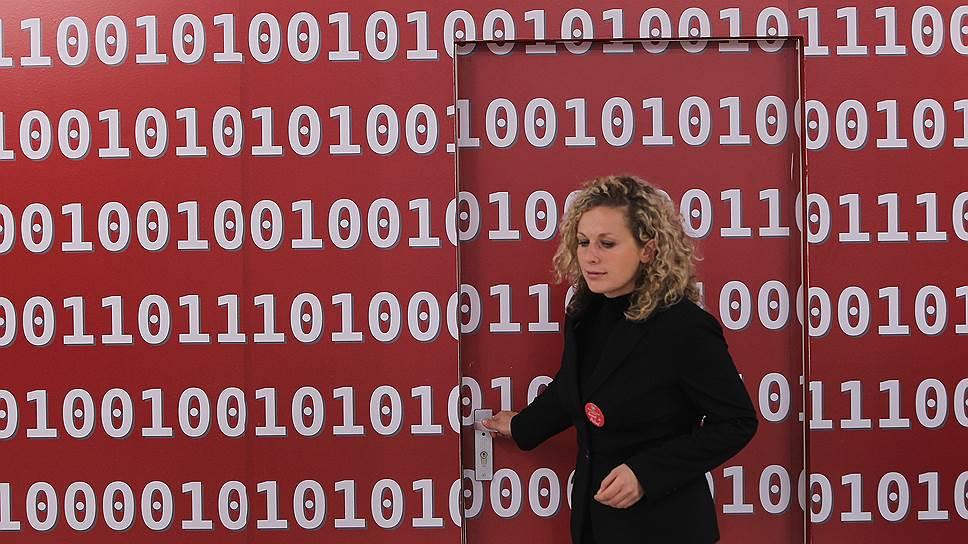 Как нацпроект «Цифровая экономика» повлияет на пользователей интернета