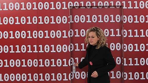 Рунет за стеной // Как нацпроект «Цифровая экономика» повлияет на пользователей интернета