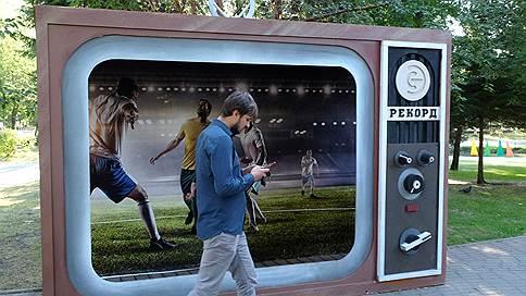 Онлайн-кинотеатры меняют ценники // Видеосервисы разошлись во взглядах на стоимость контента