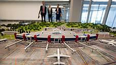 Владимира Путина приписывают к аэропорту