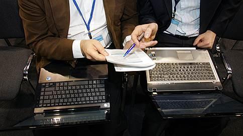 Электронные платформы получат статус // вместе с правом на идентификацию или без него