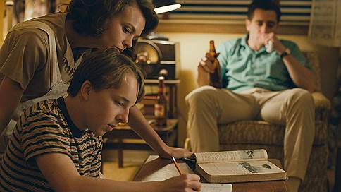 Замкнутый семейный круг // На экранах «Дикая жизнь» Пола Дано
