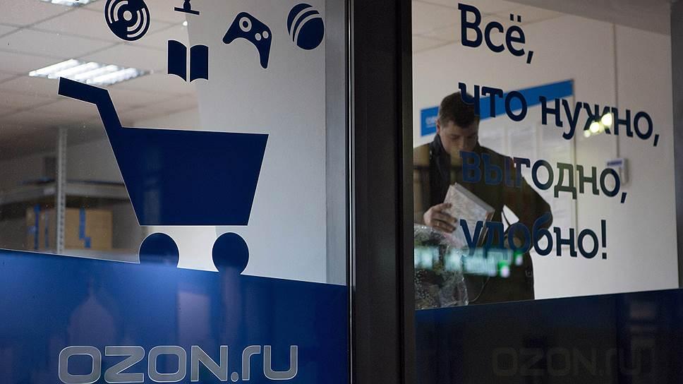 Как аптеки просили наказать Ozon.ru за онлайн-продажу лекарств