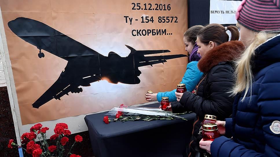 Почему представители пассажиров военного Ту-154 не смогли добиться компенсации за гибель родственников в Великобритании