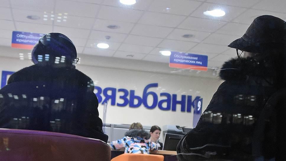 Почему Промсвязьбанк собирается банкротить партнера бывших собственников банка Алексея и Дмитрия Ананьевых