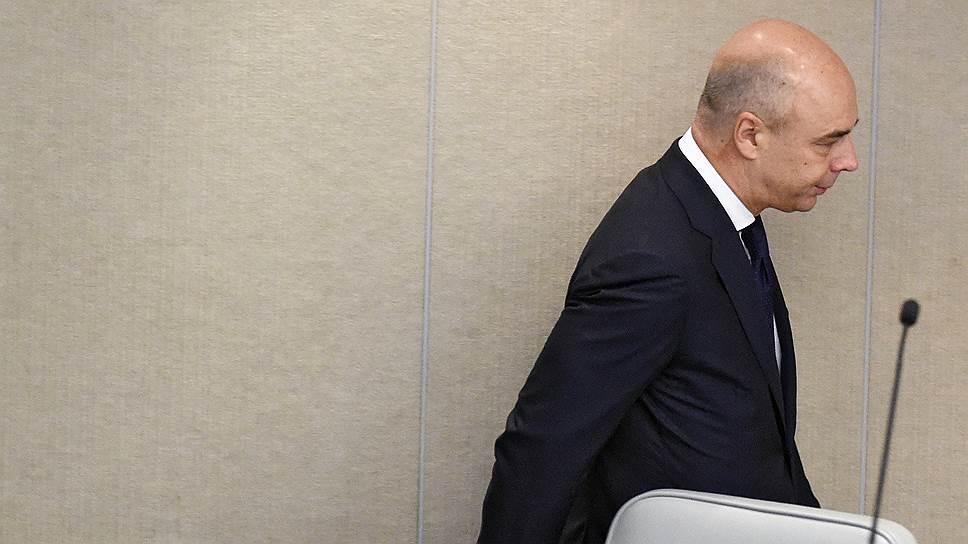 Первый вице-премьер—министр финансов Антон Силуанов