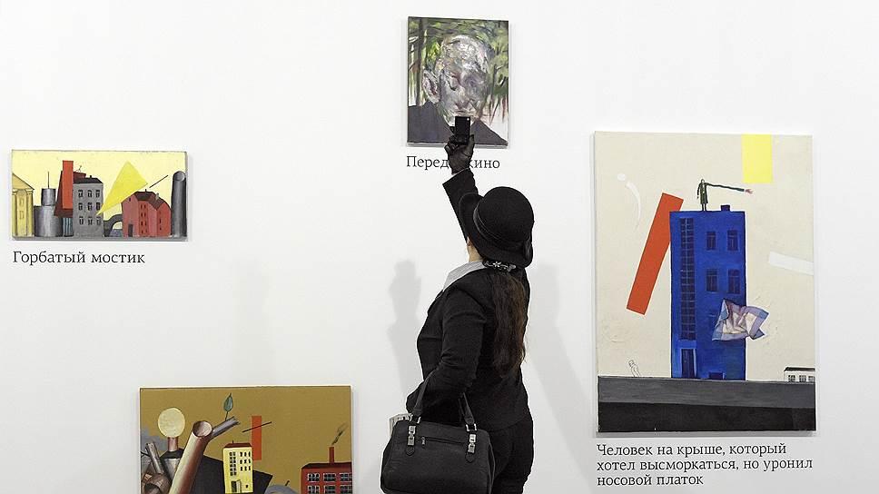 Выставка не создает, но позволяет обнаружить московские легенды и мифы