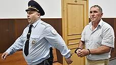 Обвинение смягчили до домашнего ареста