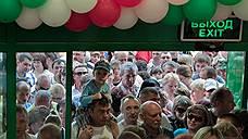 Банк России ставит на эффективность ручного госуправления инвестициями