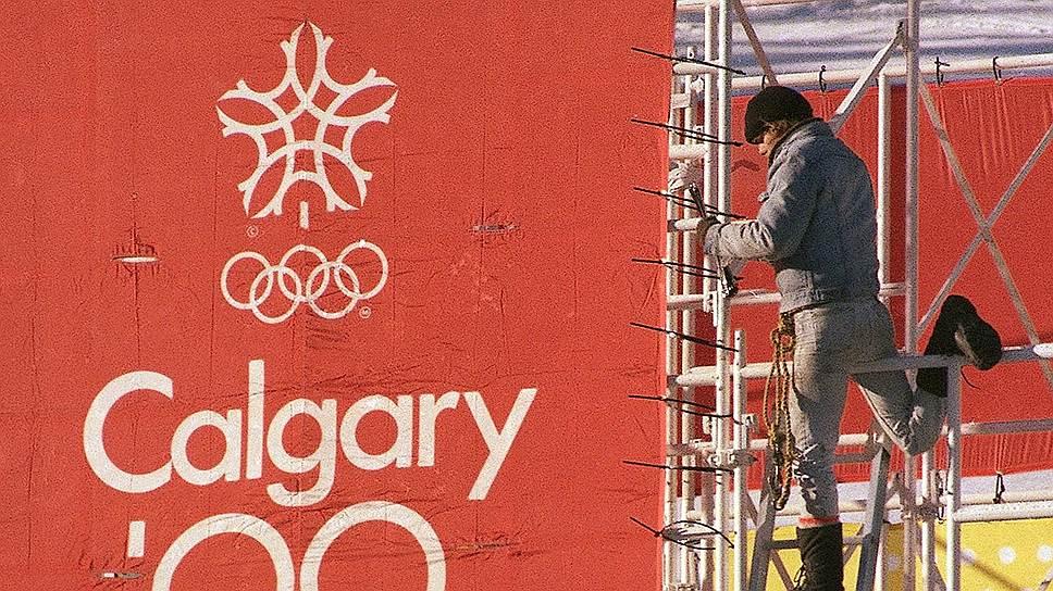 Попытка Калгари, 30 лет назад уже принимавшего зимние Игры, вновь стать столицей Олимпиады может обернуться фиаско