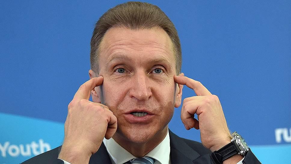 Глава ВЭБа Игорь Шувалов займется «горизонтальной» координацией деятельности институтов развития