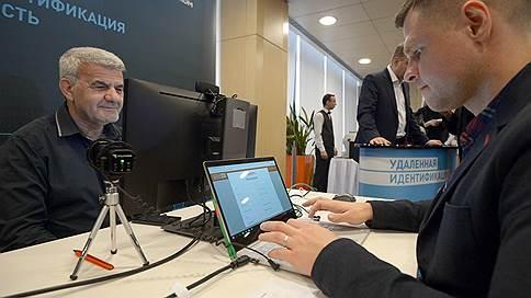 За биометрией выслали курьеров // Тинькофф-банк приступил к мобильному сбору данных