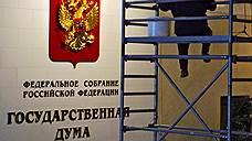 Дорогая нефть и слабый рубль добавили бюджету $30 миллиардов