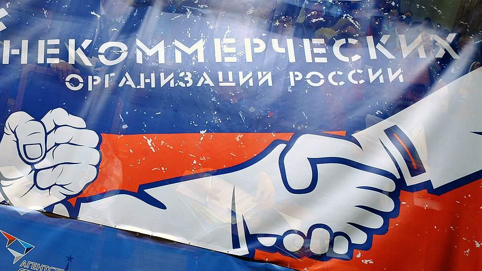 Правозащитники выиграли 400 миллионов рублей