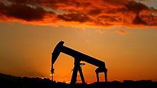 С нефти сняли санкции