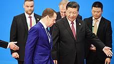 Китай задумался о заморских благах