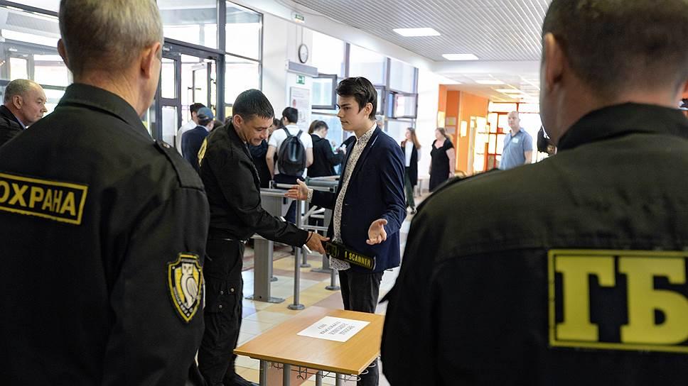 Почему Генпрокуратуру не устроили рекомендации Минобрнауки по обеспечению безопасности школ