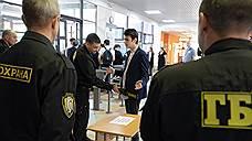 Школы не сдали экзамен прокуратуре