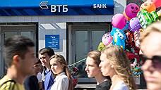 ВТБ закончил скупку банков
