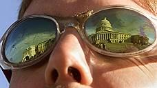 Конгресс-смена