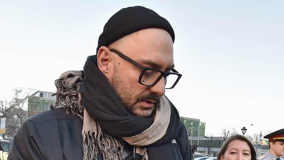 Даже после судебного заседания Кирилл Серебренников не понял, в чем его обвиняют