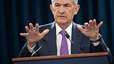 ФРС подождет до декабря