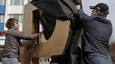 Проданная недвижимость не уйдет от налога // Борьба с отмывом поможет выявить неплательщиков НДФЛ
