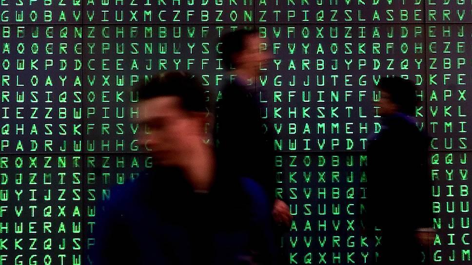 Почему бизнес раскритиковал законопроект о регулировании big data