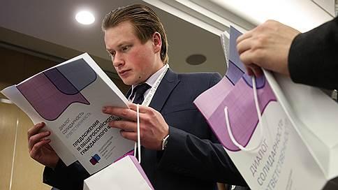 Алексей Кудрин поговорит с активистами и чиновниками о счастье // Общегражданский форум определился с главной темой