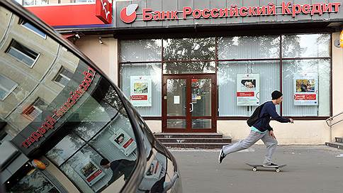 Недостоверной отчетности для Центробанка нашлось оправдание // Признан невиновным бывший зампред правления «Российского кредита»