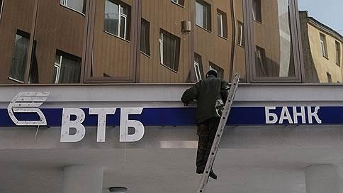 ВТБ недобрал комиссий // Банк смог удержать расходы под контролем
