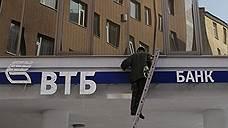 ВТБ недобрал комиссий