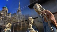 И в Вене бывают шпили
