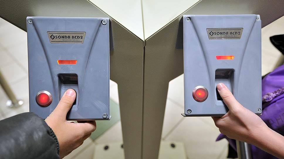 Как ЦБ проверит готовность банков к сбору биометрических данных
