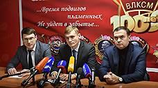 Валентин Коновалов готов работать с Кремлем