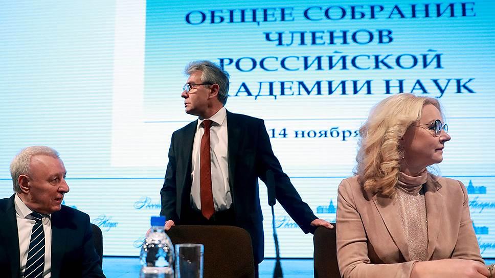 Что вице-премьер Татьяна Голикова рассказала ученым о проблемах российской науки
