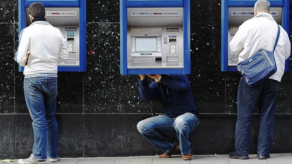Большинство банкоматов уязвимы к хищению средств и все — к утечке данных банковских карт клиентов