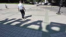 Крымские гарантии не даются банкам