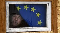 Молдавия у Европы не с тем ассоциировалась