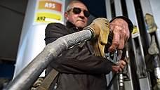 Перетягивание бензина
