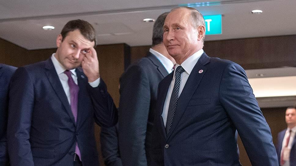 Члены российской делегации с интересом встречали своего президента