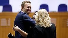 Арест Алексея Навального вышел прецедентным