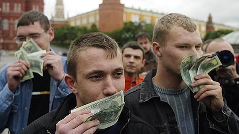 Доллар скинул «санкционные» рубли // Но укрепление российской валюты в дальнейшем проблематично