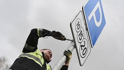 Цена парковки не стоит на месте // Тарифы в Москве, скорее всего, повысятся