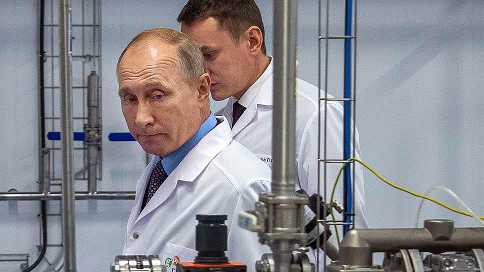 Как Владимир Путин в Санкт-Петербурге провел совещание по проблеме обеспечения жителей страны лекарствами