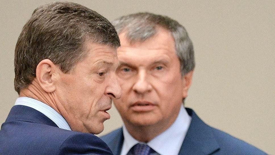 Не прошло и суток после фактического ухода «Роснефти» с топливной биржи, как вице-премьер Дмитрий Козак указал главе компании Игорю Сечину на необходимость вернуться