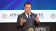 Дефиле инвесторов на саммите АТЭС