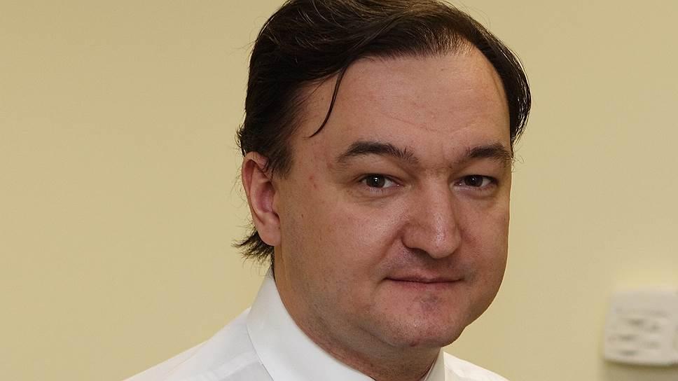 Адвокат Сергей Магнитский