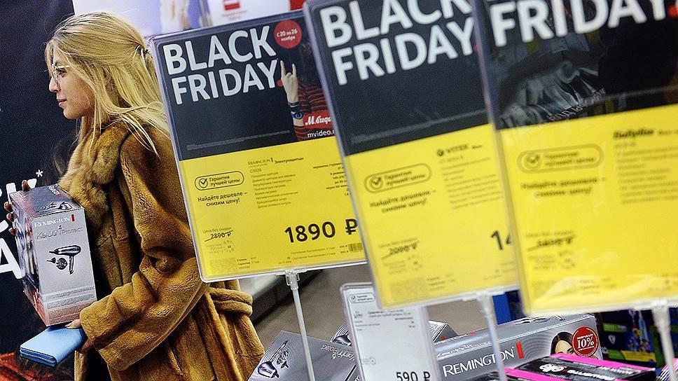 Как покупателям не стать объектом манипулирования на распродаже года
