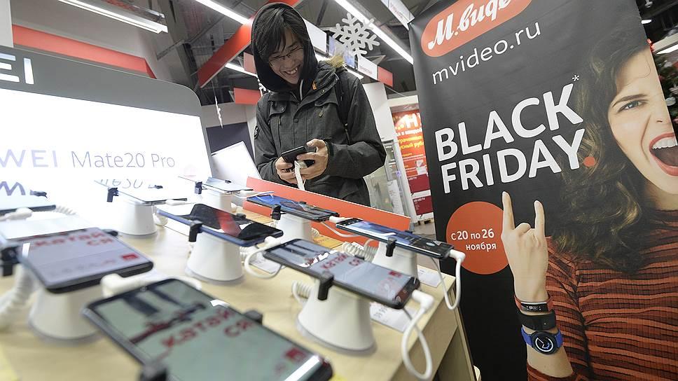 После «черной пятницы» покупатели продадут ненужное на сервисах объявлений